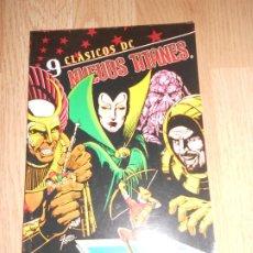 Cómics: NUEVOS TITANES Nº 9 - CLASICOS DC - PLANETA. Lote 204509051
