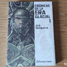 Cómics: CRÓNICAS DE LA ERA GLACIAL (1 DE 2), DE PLANETA (JIRÔ TANAGUCHI). Lote 205740235