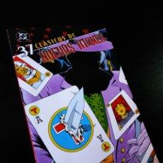 Cómics: EXCELENTE NUEVOS TITANES 37 CLASICOS DC PLANETA. Lote 206205125