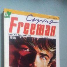 Cómics: CRIYNG FREEMAN 3- ED. VIZ COMICS #. Lote 209116757