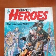 Cómics: GRANDES HEROES Nº 2 ** ULISES * ALEJANDRO MAGNO * PLANETA COMIC. Lote 210527356