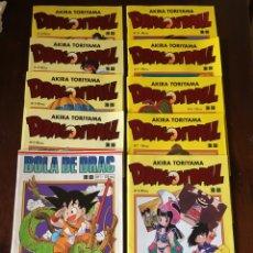 Fumetti: CÓMICS DRAGON BALL SERIE AMARILLA BLANCA 1 2 3 4 5 6 7 8 9 10. Lote 212296693