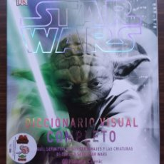 Cómics: STAR WARS. DICCIONARIO VISUAL COMPLETO. DORLING KINDERSLAY. Lote 213817466