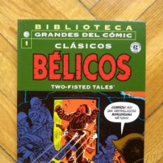 Comics : CLÁSICOS BÉLICOS Nº 1 - TWO - FISTED TALES. Lote 217555973