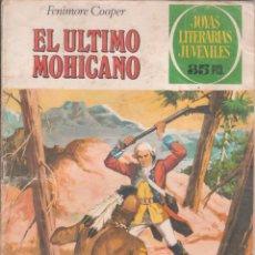 Cómics: CÓMIC JOYAS LITERARIAS JUVENILES Nº 12 DE 35 PTS.ED.BRUGUERA 1979. Lote 217605581