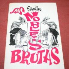 Cómics: LAS NOBLES BRUTAS - SERAFÍN - BIB. UNIVERSAL PLANETA - 1972. Lote 218434566