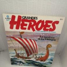 Cómics: CÓMIC GRANDES HÉROES. EL DESCUBRIMIENTO DEL MUNDO. NÚM 1: LA AVENTURA DE LOS VIKINGOS (1ª EDICIÓN). Lote 218978815