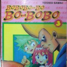 Cómics: CÓMIC BOBOBO - BO N°3. Lote 220408241