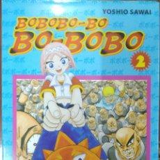 Cómics: CÓMIC BOBOBO-BO N°2. Lote 220408596