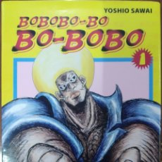 Cómics: CÓMIC BOBOBO-BO N°1. Lote 220408722