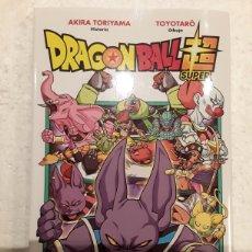 Cómics: DRAGON BALL SÚPER 7 - AKIRA TORIYAMA - PLANETA CÓMIC / MANGA. Lote 221660470