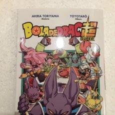Cómics: BOLA DE DRAC SUPER 7 - AKIRA TORIYAMA, TOYOTARÔ - PLANETA CÓMIC / MANGA. Lote 221660595