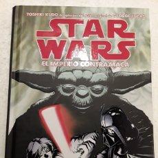 Cómics: STAR WARS. EL IMPERIO CONTRAATACA - TOSHIKI KUDO - PLANETA CÓMICS / MANGA. Lote 221661376