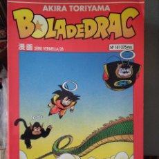 Comics: BOLA DE DRAC 28-SERIE VERMELLA 181- PLANETA. Lote 222130768