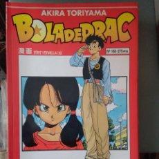 Comics: BOLA DE DRAC 30-SERIE VERMELLA 183- PLANETA. Lote 222130916