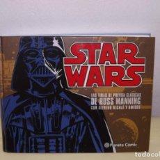 Comics: STAR WARS: TIRAS DE PRENSA PLANETA COMIC. Lote 222167956