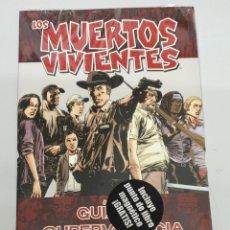 Comics: LOS MUERTOS VIVIENTES : GUIA DE SUPERVIVENCIA - ROBERT KIRKMAN / PLANETA. Lote 227075390
