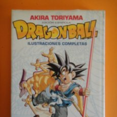 Cómics: DRAGON BALL - ILUSTRACIONES COMPLETAS - AKIRA TORIYAMA - PLANETA DEAGOSTINI 1995 .. Lote 233528415