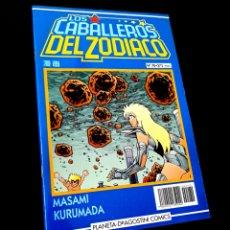 Cómics: EXCELENTE ESTADO LOS CABALLEROS DEL ZODIACO 70 COMICS MANGA PLANETA DEAGOSTINI. Lote 234484055