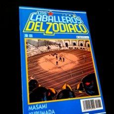 Cómics: EXCELENTE ESTADO LOS CABALLEROS DEL ZODIACO COMICS PLANETA. Lote 235921035