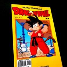 Cómics: DE KIOSCO DRAGON BALL 42 SERIE AMARILLA COMICS MANGA PLANETA AKIRA TORIYAMA. Lote 235921585