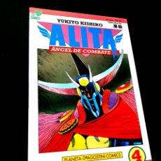 Cómics: EXCELENTE ESTADO ALITA 4 ANGEL DE COMBATE SERIE ROSA COMICS PLANETA VIZ COMICS. Lote 235927465