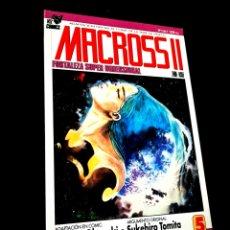 Cómics: CASI EXCELENTE ESTADO MACROSS II 5 COMICS MANGA PLANETA. Lote 236111620