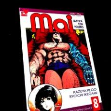 Cómics: MUY BUEN ESTADO MAI 8 COMICS MANGA PLANETA VIZ. Lote 236114855