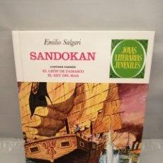Cómics: SANDOKAN / EL LEÓN DE DAMASCO / EL REY DEL MAR (JOYAS LITERARIAS JUVENILES). Lote 236549695