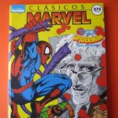 Cómics: MARVEL (1988, PLANETA-DEAGOSTINI) -CLASICOS- RETAPADO ( 11 AL 15 ). Lote 237211900
