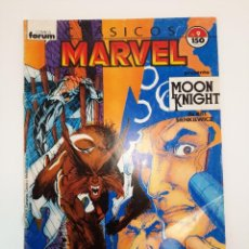 Cómics: MARVEL (1988, PLANETA-DEAGOSTINI) -CLASICOS- 9 · IV-1989 · MOON KNIGHT. Lote 237274475