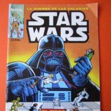 Cómics: STAR WARS (1986, PLANETA-DEAGOSTINI) 7 · 1985 · STAR WARS. Lote 237284195