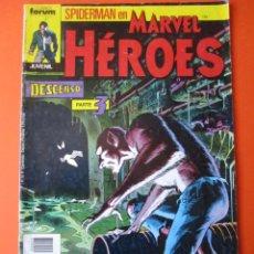 Cómics: MARVEL HEROES (1987, PLANETA-DEAGOSTINI) 23 · XI-1988 · SPIDERMAN. Lote 237300500