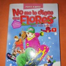 Cómics: NO ME LO DIGAS CON FLORES. Nº 9 . YOKO KAMIO. PLANETA. Lote 240596585