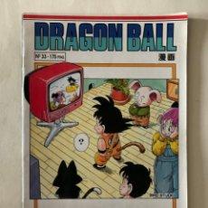 Cómics: DRAGON BALL Nº33 - PLANETA - AGOSTINI COMICS. Lote 242490520
