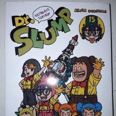 Cómics: DR. SLUMP 15 ULTIMATE EDITION - AKIRA TORIYAMA - ARALE - PLANETA - MANGA. Lote 243833360