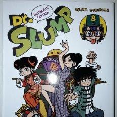 Cómics: DR. SLUMP 8 ULTIMATE EDITION - AKIRA TORIYAMA - ARALE - PLANETA - MANGA. Lote 243833440