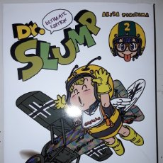 Cómics: DR. SLUMP 2 ULTIMATE EDITION - AKIRA TORIYAMA - ARALE - PLANETA - MANGA. Lote 243833590