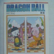 Cómics: DRAGON BALL , DE AKIRA TORIYAMA , Nº 57. Lote 243917440