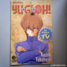 Cómics: YU-GI-OH! 12-PLANETA. Lote 244540045