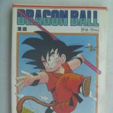 Cómics: DRAGON BALL , DE AKIRA TORIYAMA , Nº 46 . DE PLANETA - DEAGOSTINI COMICS. Lote 244638660