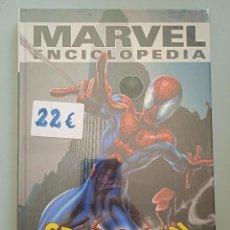 Cómics: MARVEL ENCICLOPEDIA SPIDERMAN-LA GUIA DEFINITIVA DE SPIDERMAN-PLANETA. Lote 244706870