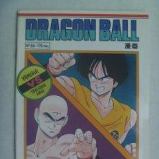 Cómics: DRAGON BALL , DE AKIRA TORIYAMA , Nº 56 . DE PLANETA - DEAGOSTINI COMICS. Lote 244787075