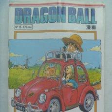 Cómics: DRAGON BALL , DE AKIRA TORIYAMA , Nº 15. DE PLANETA - DEAGOSTINI COMICS. Lote 244956600