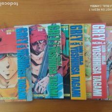 Cómics: GREY Nº 1 A 5 - YOSHIHISA TAGAMI - VIZ COMICS - PLANETA (EX). Lote 262706720