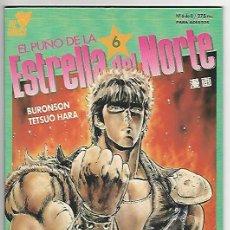 Comics : PLANETA. EL PUÑO DE LA ESTRELLA DEL NORTE. MANGA. 6. Lote 266695018