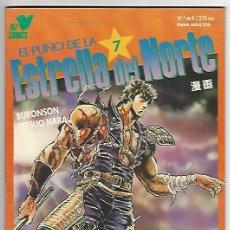 Comics : PLANETA. EL PUÑO DE LA ESTRELLA DEL NORTE. MANGA. 7. Lote 266695068