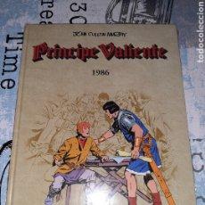 Cómics: PRÍNCIPE VALIENTE 1986, PLANETA DEAGOSTINI, PRECINTADO. Lote 267267594