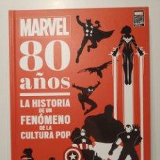 Cómics: MARVEL. 80 AÑOS LA HISTORIA DE UN FENÓMENO DE LA CULTURA POP MARVEL.. Lote 264478239