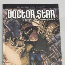 Cómics: DOCTOR STAR Y EL REINO DE LOS MAÑANAS PERDIDOS - UNIVERSO BLACK HAMMER / JEFF LEMIRE / ASTIBERRI. Lote 277795423